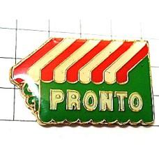 ピンバッジ・緑の看板のお店