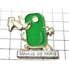 ピンズ・パリ市役所リサイクルごみ箱