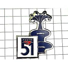ピンズ・酒パスティス51噴水泉