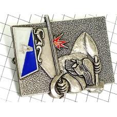 ブローチ・剣と持つ兵士ドラゴン竜ミリタリーフランス軍