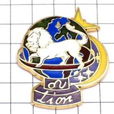 ピンバッジ・星占い獅子座ライオンしし座