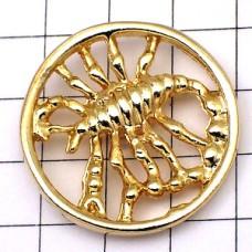 ピンズ・星占い金色の蠍座さそり座