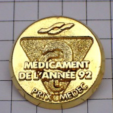 ピンズ・薬の金賞1992年