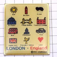 ピンズ・ロンドン名物イギリス大好き