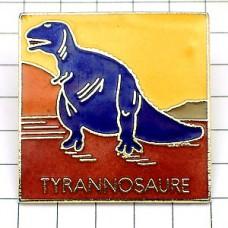 ピンズ・ティラノサウルス恐竜