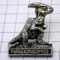 ピンズ・パラサウロロフス恐竜