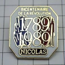 ピンズ・フランス共和国/200年記念ニコラ国旗ワイン酒