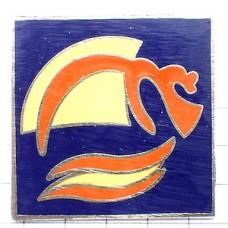 ピンズ・王家のシンボル象徴