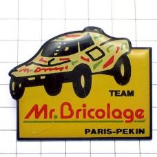 ピンズ・パリ北京レース車