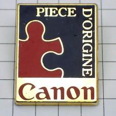 ピンズ・キャノン社パズルのピース写真