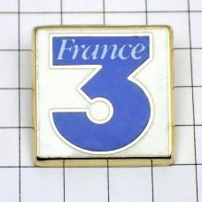ピンズ・数字の3水色テレビ局