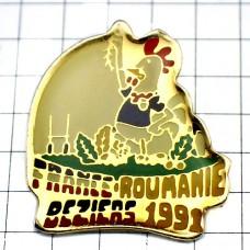 ピンバッジ・フランスVSルーマニア鶏ラグビー大会
