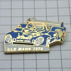 ピンズ・ルマン1974年マトラシムカ社レースの車