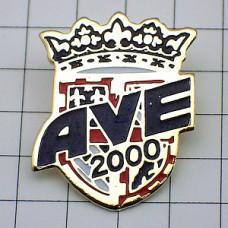 ピンズ・王冠と紋章AVE