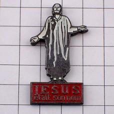 ピンズ・イエス様キリスト教