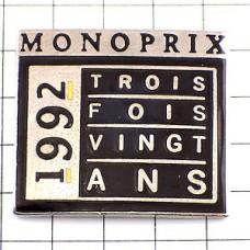 ピンズ・モノプリ百貨店デパート60周年