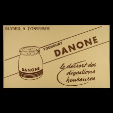 ビュバー・ダノンのヨーグルト瓶1個