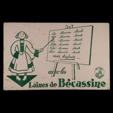 ビュバー・ベカシン漫画女の子フランスのサザエさん