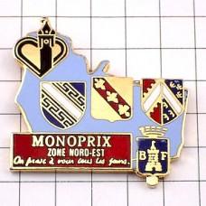 ピンズ・町の紋章モノプリ百貨店
