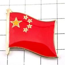 ピンズ・New!中国国旗デラックス薄型キャッチ付き中華人民共和国チャイナ星