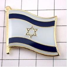 ピンズ・New!イスラエル国旗ダビデの星デラックス薄型キャッチ付きダビデの星
