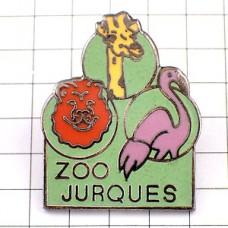 ピンズ・ライオンやキリンやフラミンゴ動物園