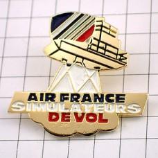 ピンズ・エールフランス航空パイロット練習用