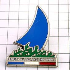 ピンズ・航海学校ブルーの帆と波