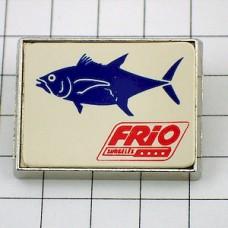 ピンバッジ・脂ののった青い魚