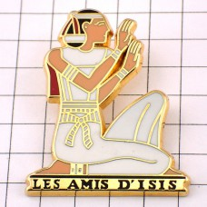 ピンズ・女神イシスの女友だち古代エジプト文明