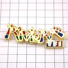 ピンズ・リビエラ河畔リヴィエラ海岸