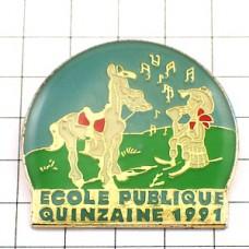 ピンズ・野原で音楽ロバ驢馬