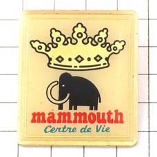 ピンズ・マンモス象と王冠