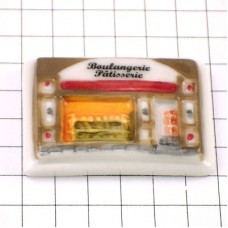 フェブ・パンとお菓子屋さんパティスリーブーランジェリー