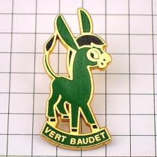 ピンズ・ロバ緑の驢馬