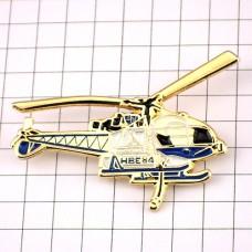 ピンバッジ・ヘリコプター白と青