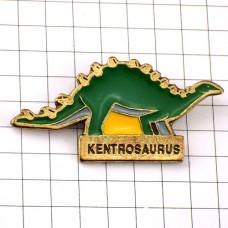 ピンズ・ケントロサウルス恐竜