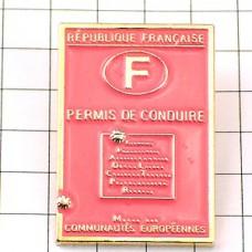 ピンバッジ・フランスの運転免許証