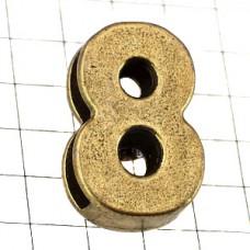 ピンズ・New!数字「8」アンティーク真鍮色