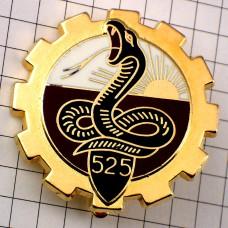 ブローチ・コブラ蛇525太陽フランス軍ミリタリー太陽