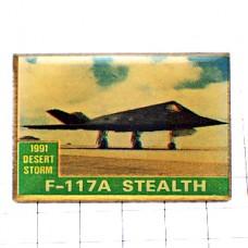 ピンバッジ・湾岸戦争ステルス戦闘機アメリカ軍1991砂漠の嵐作戦