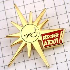 ピンズ・ウインクする金色太陽なんでも答える!