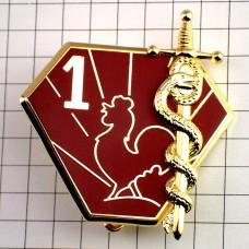 ブローチ・第1衛生連隊フランス軍