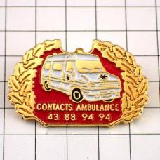 ピンバッジ・青いマークの白い救急車