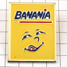 ピンズ・バナニア飲み物ココア笑顔