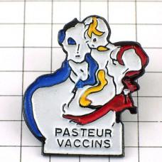 ピンズ・パスツール予防接種