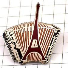 ピンズ・エッフェル塔とボタンアコーディオン音楽楽器