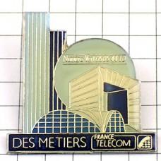 ピンバッジ・パリのラデファンス高層ビル街フランステレコム電話会社