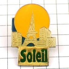 ピンズ・パリ太陽とエッフェル塔