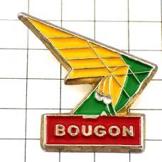 ピンズ・ハンググライダー空中チーズ会社